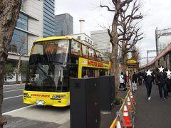 はとバス東京パノラマビュー2020