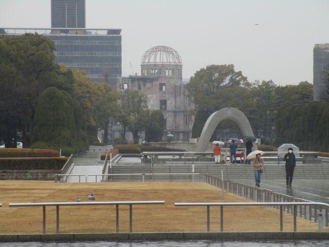 リゾートホテル「グランドプリンス広島」にステイした翌日は「広島」を観光に終日巡りました。「原爆ドーム」・「平和記念公園」・「広島城」・「広島東照宮」・「縮景園」・「広島県立美術館」・「新世界」・「平和大通り」と小雨の中を歩き廻りました。傘は差したり差さなかったりの相合傘で歩きました。食事時の食べるものには困りません。「広島牡蠣」と「広島お好み焼き」・「広島餃子」のB級グルメを堪能しました。得るものの多かかった広島の旅でした。<br /><br />表紙の写真は「広島平和記念公園」<br /><br />