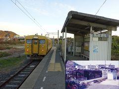 山口県南部と筑豊周辺の鉄道に乗ってきた【その4】 朝の長門本山駅にもう一度行ってみた&旧型国電時代の思い出