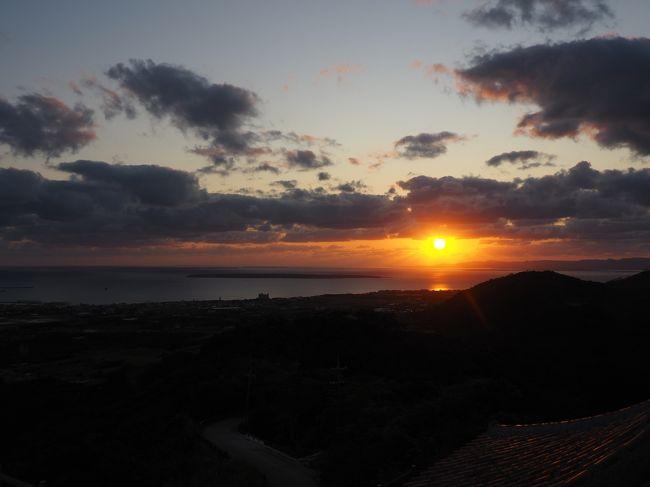 2020.01 家族でのんびり石垣・竹富島(5)バンナ公園からの夕陽に沖縄料理の晩ごはん