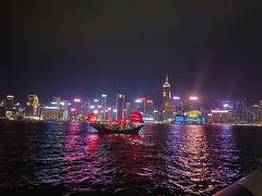 2020年1月香港旅 その2 やっぱり香港は美しい。