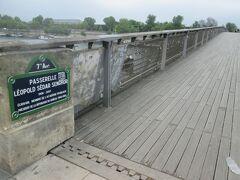 2019Primavera Biglietti premio #3 La Seine セーヌ川散策