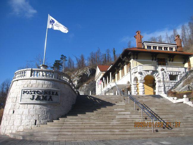 東欧5か国の旅<br />今までに訪れた欧州は西欧だけだった<br />東欧の国々は国名は知っているが<br />知らない事がほとんどで出発した旅で<br />今回、訪ねたスロベニアにあるポストイナ<br />鍾乳洞は世界3大鍾乳洞の一つとガイドの<br />説明があった。<br />実際にトロッコ列車に乗って鍾乳洞<br />に入って行く驚き、想像を超える光景が<br />続き圧倒的な観光となった。