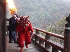 長谷寺の「だだおし」から二見のひな祭りなど(一日目)~赤鬼以下荒れ狂う鬼たち。燃え盛る松明を引き連れて寺の舞台でウォーウォー吠えまくります~