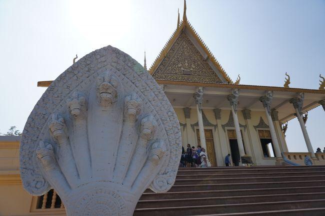 久しぶりの海外旅行はカンボジア。<br /><br />プノンペンで社会科見学したのち、地方都市カンポット へ行きました。<br />イメージしていたカンボジアと実際に行って感じてきたカンボジア。悲しい歴史とは裏腹に、優しくて朗らかなクメール人の人柄が印象的でとてもよい旅になりました。<br /><br />*英語話せないけど皆さんの優しさにカバーされどうにかなりました。英語に不安を抱えている方の参考になれば。<br /><br />