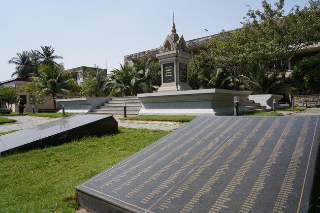 初カンボジア 2日目。<br /><br />カンボジアを語る上では外せない、負の歴史を勉強しました。<br />目を背けたくなるような辛い歴史。まだたった40数年前の出来事です。<br /><br />海外旅行も久しぶり。<br />英語も大してできない。<br />そんな夫婦が思い切って行ったカンボジアはとても優しい国でした。<br />