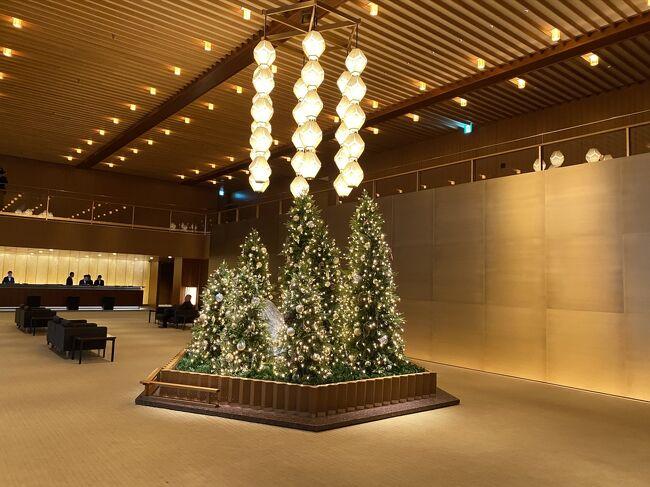 19年9月にリニューアルオープンした The Okura Tokyo<br />ようやく 12月末に宿泊する機会ができました<br /><br />宿泊の選択は、プレスステージウィング、クラブフロア、ヘリテージウィングがあり、せっかくなので、ヘリテージウィングに泊まることにしました。<br />