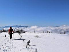 鉢伏山 雲海とアルプスを望む雪山ハイキング