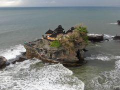 バリ旅行 〜映えて、癒されて、寺院巡り〜 バリ島編