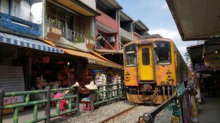 台湾5都市を鉄道でぐるっとめぐる旅 7日間 ~2日目(新北) のんびりと癒しのローカル線をめぐる編~