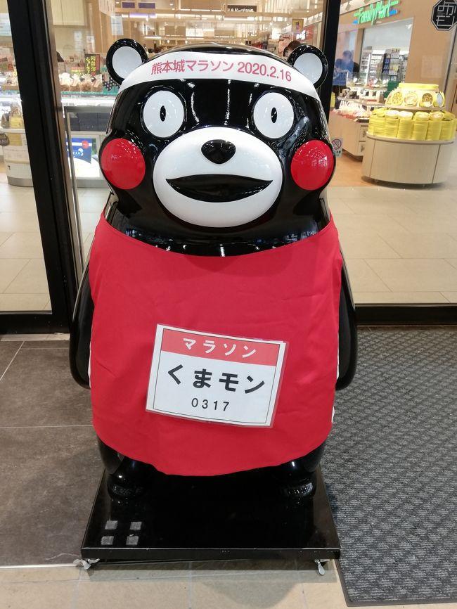 今後の熊本県の変貌が楽しみです。さ、また長距離をバスを乗り継いで帰りましょっか@消えゆくマイル消化の旅【5】