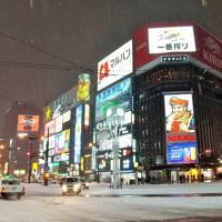 冬の味覚をいただきに極寒の札幌に初上陸です!!!