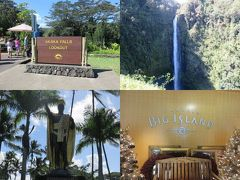ハワイ19日間(5)ハワイ島一周ツアー(中)アカカの滝で癒しの森&ヒロのカメハメハ大王像