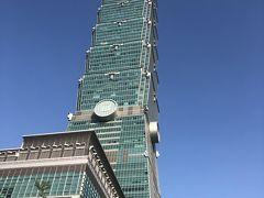台北 一日目