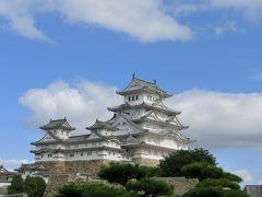 サンライズ出雲から始まる秋の旅 姫路城偏