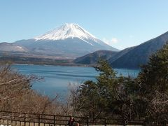 富嶽十三景の冬景色をめぐる