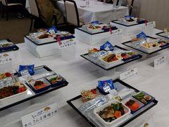 『ANA機内食総選挙2019 試食会』 参加!