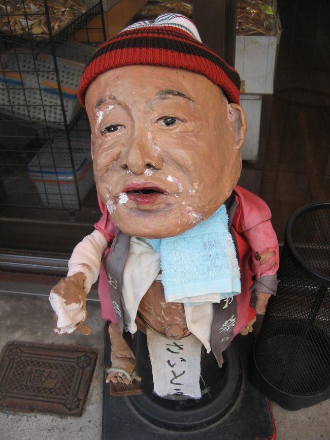 二泊三日の京都旅行。<br />メインは『妖怪ストリート』です。<br />アホみたいな記録なのでスルーしてください。