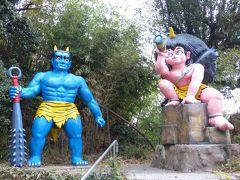 11月の夏休み13 <香川/日本のウユニ塩湖から鬼ヶ島へ!>