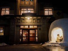 かまくらでほっこり 冬の秋田旅(横手雪まつり)
