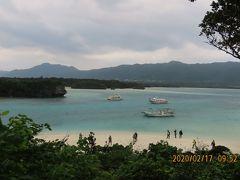 八重山諸島