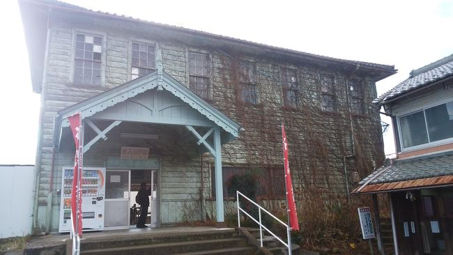 JRの青春18切符と近江鉄道・山陽電鉄の1日フリーパスを使って、6泊7日の旅をしてきました。<br /><br /> 近江八幡に2泊、姫路に3泊、掛川に1泊の行程を組みました。<br /> <br /> 今回の旅行記は、近江鉄道年末年始お出かけ切符を利用、近江八幡駅乗車、新八日市駅下車、八日市駅で乗車するまでの風景 をお伝えしたいと思います。