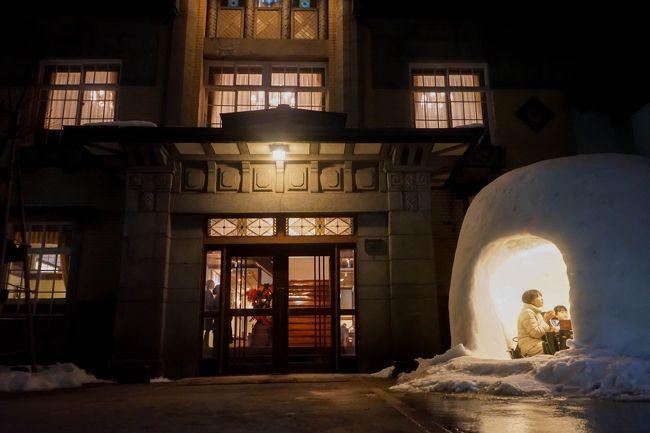 毎年2月15日、16日に秋田県横手市で開催される「横手の雪まつり」。<br />大きなかまくらの中で、地元の方にお餅や甘酒をふるまっていただくという、<br />とても心あたたまるお祭りでした。<br /><br />久しぶりに書く旅行記。最近は忘れないうちに口コミだけは残してましたが、旅行記を書くだけの気力も、まとまった写真もなくて。<br />旅行への情熱も、写真熱が下がってきたことで、自分の中で下火になっていたのだけど、今回はいい体験ができた旅でした。<br />文章にまとめたい欲が出て来たので、去年の旅の記録も書いてみたいな。<br />