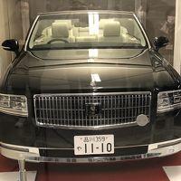 2020京都迎賓館でセンチュリー見てきました。