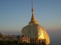 初のミャンマー旅行