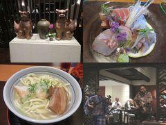 宮古島と沖縄本島(10)宮古島東急の料理長おすすめディナー