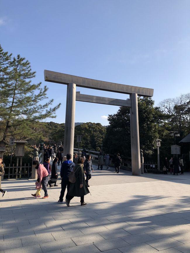 仕事も辞めて、どこか1人で旅行したいな~と<br />なんとなく思いついたのは伊勢神宮。<br /><br />九州を出発して、伊勢を観光し、東京に戻るという弾丸スケジュールですが<br />十分楽しむことができました!!<br />伊勢は自然豊かで、心が清らかになるようなそんな場所でした。<br />まさにパワースポット!<br /><br />この先の人生、また何か節目が来たら訪れたいなと思いました。