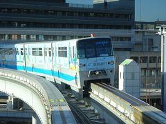 山口県南部と筑豊周辺の鉄道に乗ってきた【その5】 関門トンネルで九州に上陸 北九州モノレールに乗る