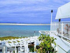 2020年2月 沖縄本島周遊 家族旅行4泊5日の旅 1日目