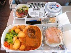 女子大生ドイツひとり旅! ⑨エミレーツ航空ミュンヘン→成田 &ドイツのお土産
