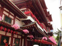 ENJOY旅行者必見! シンガポール観光                  �アジアの街巡り 後半
