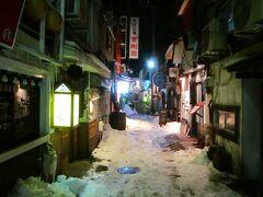 陸奥・八戸 雪の街並み散策は横丁探訪と夜のぶらぶら歩き旅ー3