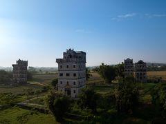 広東省開平の1泊2日の小旅行
