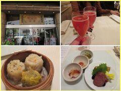 横浜・崎陽軒本店レストランでちょっぴり贅沢にランチを楽しむ