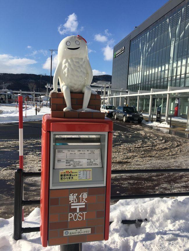 2日目は、朝から函館山に上ります。<br />寒かったけど絶景が見られました♪<br /><br />帰りの新幹線は4時20分発だったんだけど、2時過ぎには新函館北斗駅に移動。<br />駅前に見たいものがあったので・・・^^<br /><br />坂の凍った道が恐怖であまり観光できなかったので、雪のない季節にまた行きたいな函館。。<br />とても気に入りましたー♪