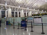 コロナ新型肺炎流行で中国フライトキャンセル(でもキャンセル無料!)、あぁ…シルクロードは遠かった!。