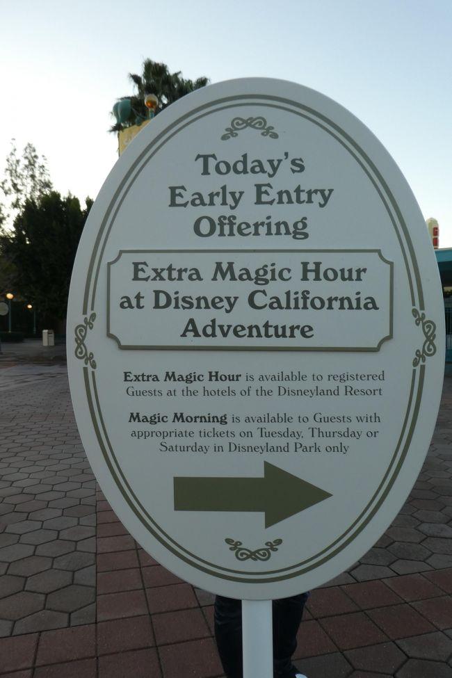 アナハイムディズニー2日目、金曜日<br />この日のパークはDL 8:00~24:00、DCA 8:00~23:00<br /><br />エクストラマジックアワーでDCAが7時オープンなので、5時半起きで準備して6時半過ぎにホテル出発。<br />パラダイスピアホテルから徒歩で5分位のところにダウンタウンディズニー入り口のセキュリティー。<br />バックパックのファスナーは全部オープン、カメラケースの中もチェック。<br />化粧ポーチとかは全部クリアポーチに入れていったので、ポーチ類のチェックは簡単!<br />持ち物チェックの後、空港のセキュリティーと同じような金属探知のゲートをくぐってチェック終了。<br /><br /><br />2/6(木) 関西国際空港 17:40発(JL60)→ロサンゼルス空港 同日10:50着<br />    Uberでアナハイムまで移動、午後からディズニーへ<br />2/7(金) アナハイムディズニー<br />2/8(土) アナハイムディズニー<br />2/9(日) PCHで朝食後、ホテルチェックアウト→Uberでユニバーサルシティへ移動<br />    ハリウッドエリア散策<br />2/10(月) ユニバーサルスタジオハリウッド<br />2/11(火) KARMEL SHUTTLEでロサンゼルス空港まで移動<br />     ロサンゼルス空港 12:45発(JL69)<br />2/12(水) 関西国際空港 18:15着