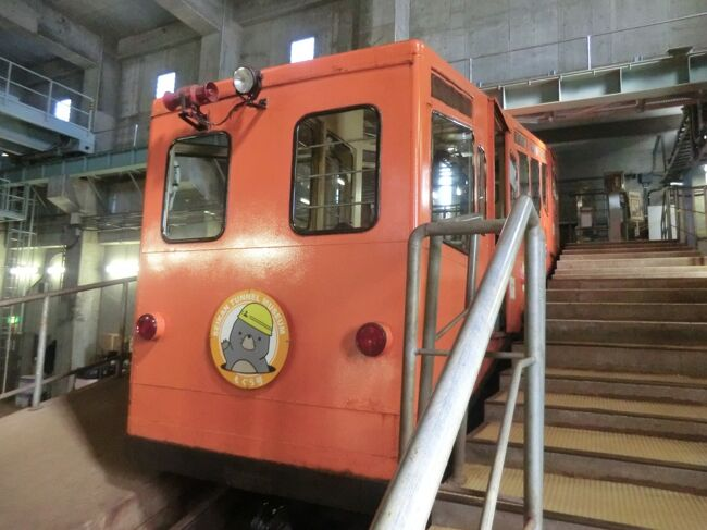 まるごと青森旅・その7.念願達成!まぐろづけ丼を食し、青函トンネル記念館を視察。