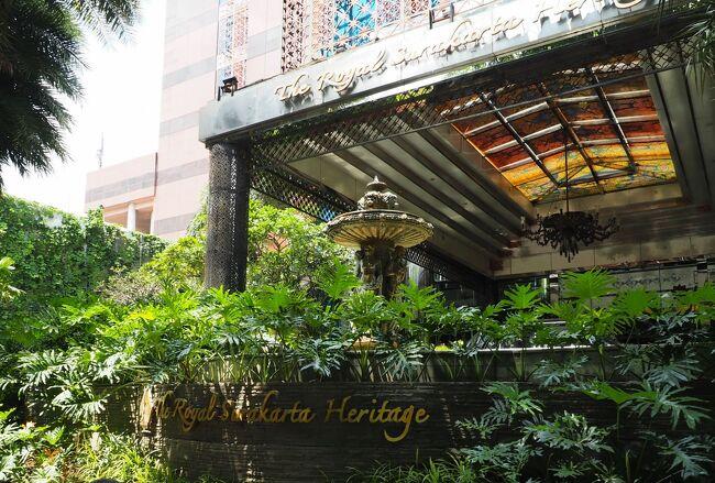 Indonesia ワヤン(影絵芝居)をもとめて 中部ジャワの旅(8) ソロのヘリテージホテル