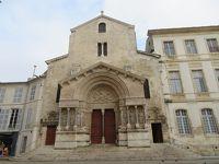 フランス 「行った所・見た所」 アルル(レピュブリック広場とサントロフィーム教会・回廊など)