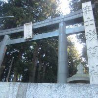 223(ふじさん)の日に富士山を見に行く� 吉田のうどん食べて、今年は北口本宮浅間神社へ行ってきた