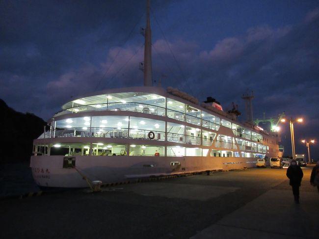 東海汽船の大型船「さるびあ丸」特2等席 & 高速ジェット船で伊豆大島を往復する