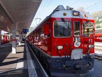 サンモリッツとベルニナ鉄道(4)パノラマカーでイタリアへ