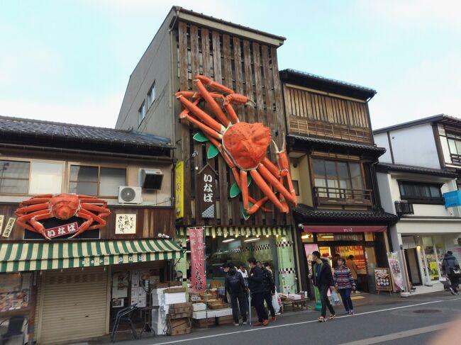 2020丹後、京丹後を巡った2日間 1