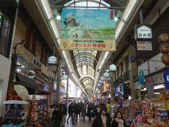 新京極と河原町通りを,またまた,歩く。すきですねぇ。