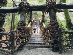 かずら橋と温泉でのんびり!徳島県3泊4日の旅(2)
